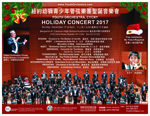 2013 Christmas Concert Flyer