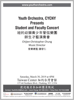 2019 YOC Recital Flyer