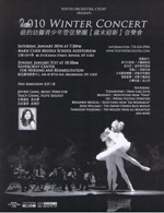 2010 Winter Concert Flyer